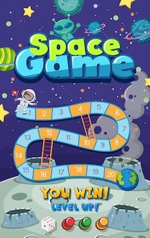 Шаблон игры с множеством планет в космосе