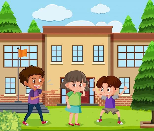 Сцена с ребенком издевательства над своим другом в школе