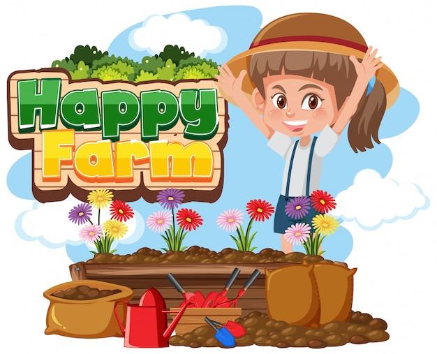 幸せな女の子と花と幸せな農場のフォントデザイン