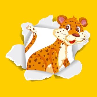 黄色い紙に野生のトラの背景テンプレートデザイン