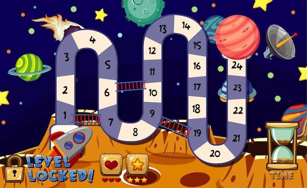 Настольная игра шаблон с космическим фоном