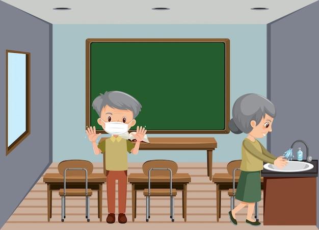 Старая пара в классе