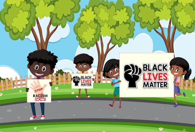子供たちは公園で抗議します
