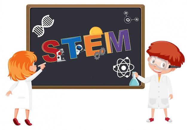 科学者の衣装を着た子供たちと一緒に黒板にステムのロゴ
