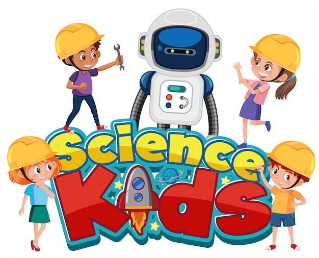 分離されたエンジニアの衣装を着ている子供たちと科学子供ロゴ