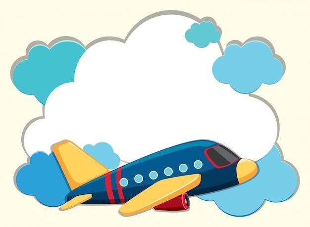 Облачная граница с синим самолетом