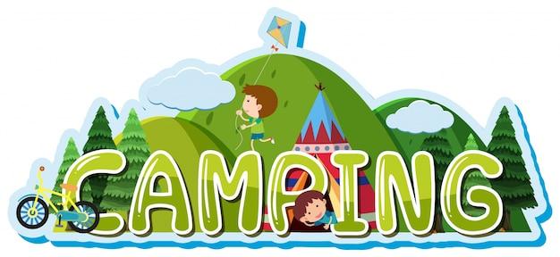 Дизайн шрифта для кемпинга с детьми в палатке