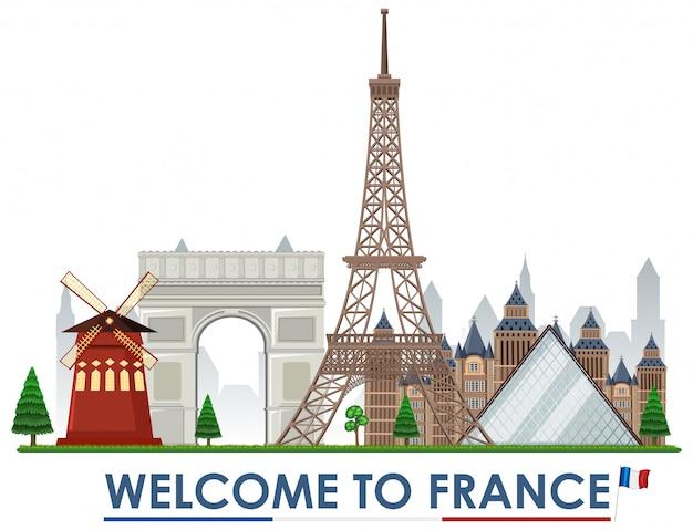 フランスのランドマークへようこそ