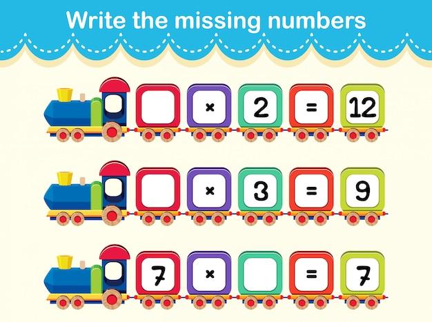 Лист математического числа