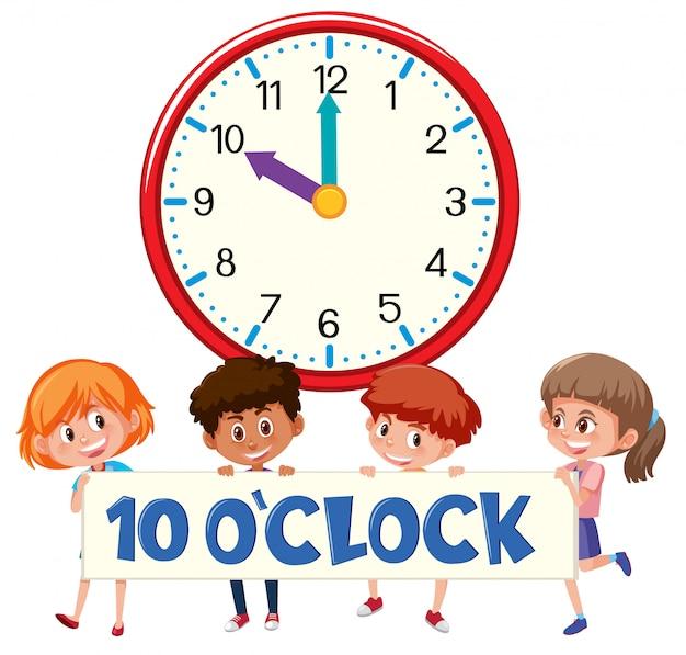 Десять часов с детьми