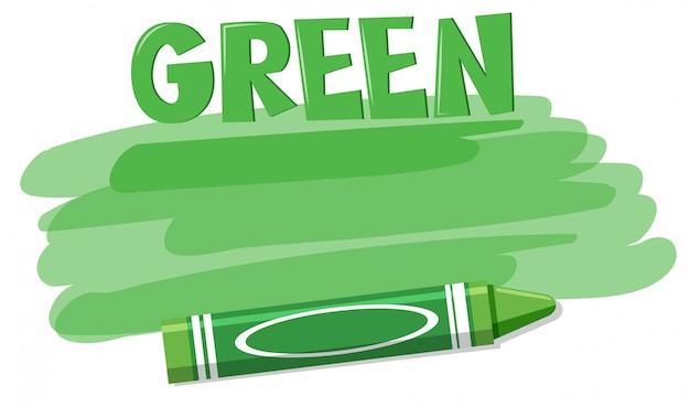 白い背景に緑色のクレヨン