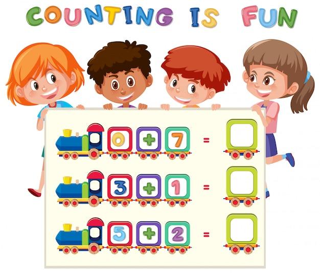 数学の数を計算するワークシート