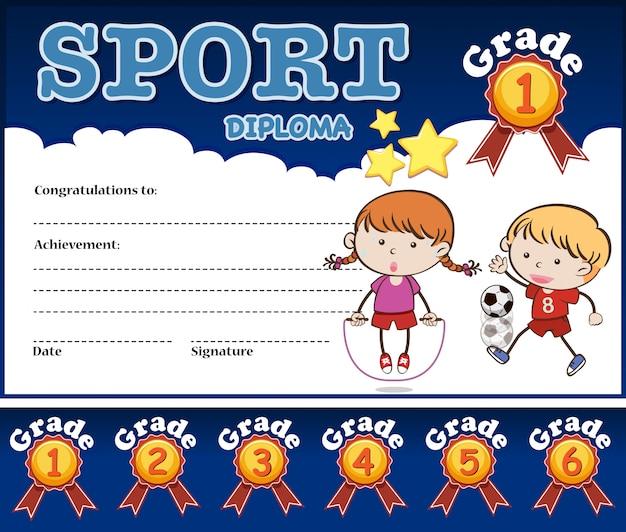 Шаблон сертификата спортивного диплома