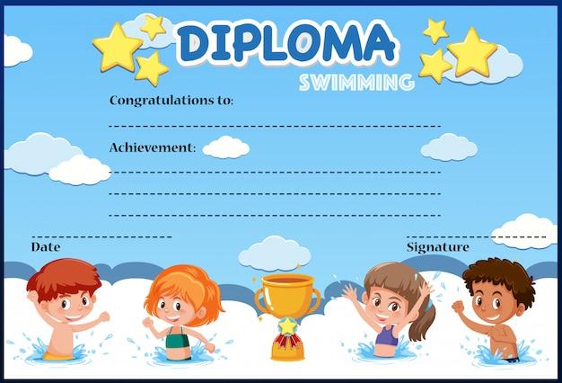 水泳卒業証書のテンプレート