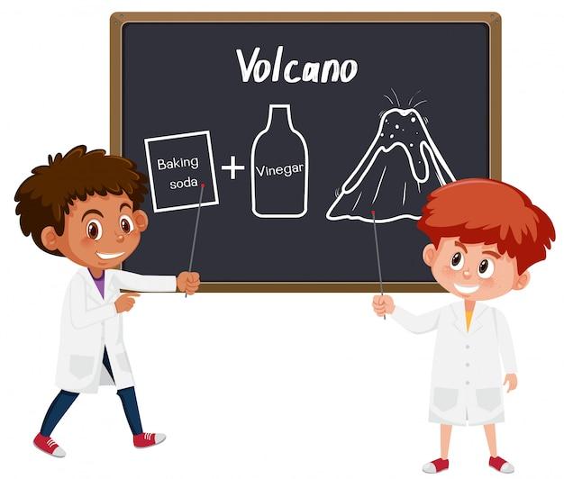 学生火山科学実験