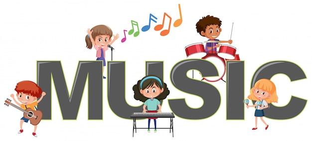 音楽アイコン付きの子供たち