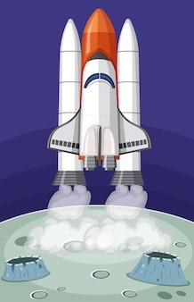 スペースへのロケット打ち上げ