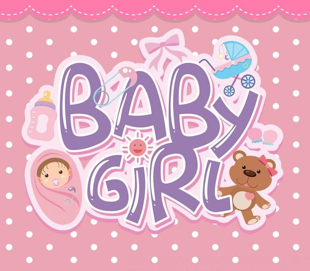 女の赤ちゃんのロゴ