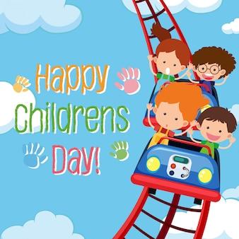 幸せな子供の日のテンプレート