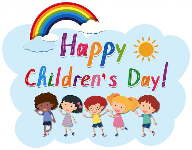 幸せな子供たちの日のテンプレート