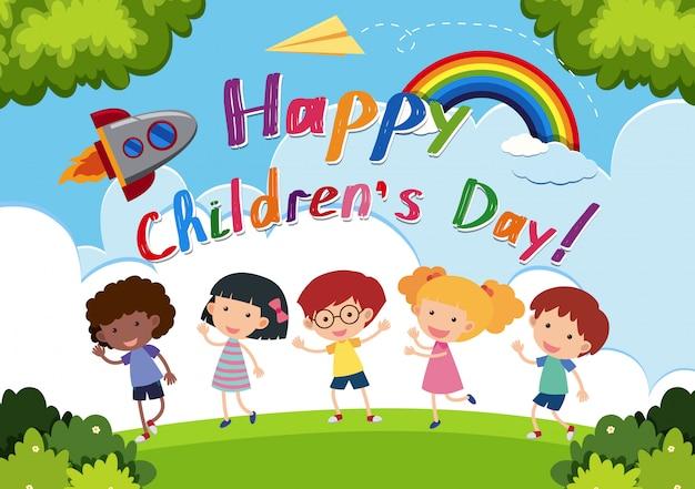 幸せな子供の日のロゴ