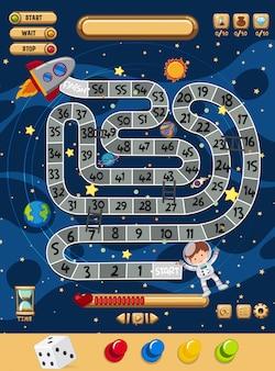 Игровой шаблон космической темы