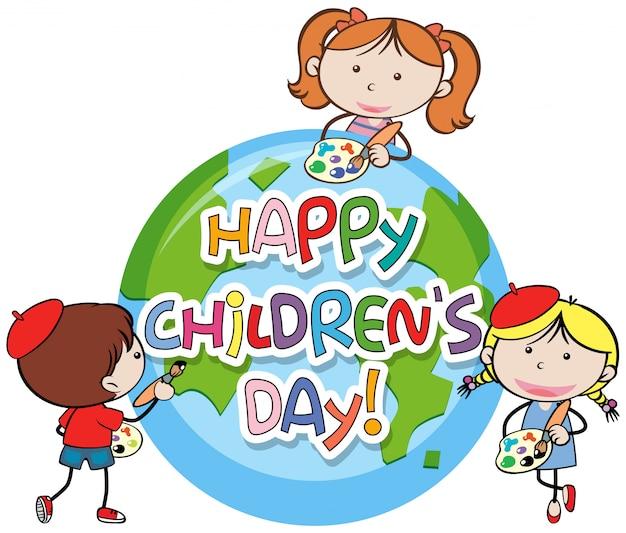 Счастливого дня детей