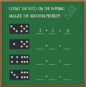 Подсчитайте число с домино