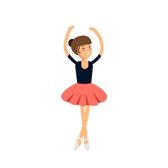 イラストかわいい小さなバレリーナ。女性バレエダンサー