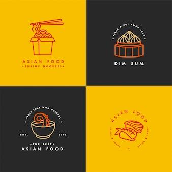ロゴデザインテンプレートとエンブレムやバッジのセット。アジア料理-麺、点心、スープ、寿司。線形ロゴ、金色と赤