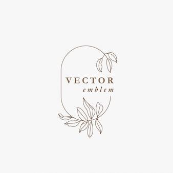 Логотип цветочный шаблон в модном линейном стиле. завод и монограмма с элегантными листьями. эмблема для моды, красоты и ювелирной промышленности.