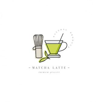 カラフルなテンプレートのロゴやエンブレム-コーヒー抹茶ラテ。食品アイコン。白い背景の上のトレンディな直線的なスタイルのラベル。