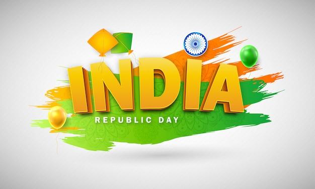 Минимальный индийский флаг цветной креативный шаблон