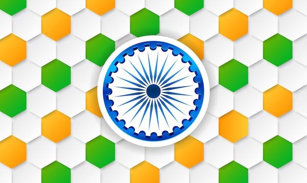 六角形の背景を持つインドの抽象的な共和国日