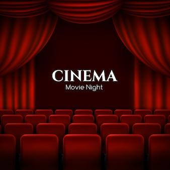 Премьера фильма в кино с красными шторами.