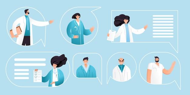 Плоская иллюстрация профессиональной команды медика с указывающими жестами в речевых пузырях. набор персонажей мультяшного доктора - мужчина, женщина, медсестры и врачи, показывающие информацию в режиме онлайн