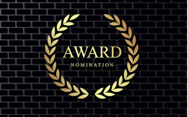 Роскошный приз номинации фона.