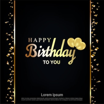 リボンと風船のお誕生日おめでとう金文字