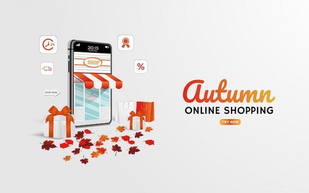 ウェブサイトやモバイルのコンセプトで秋のオンラインショッピング。