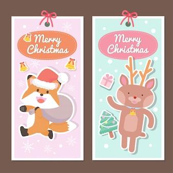 Симпатичные мультфильмы рождественские баннеры