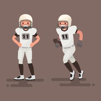 アメリカンフットボール。プレーヤーのポーズ、プレーヤーが走っているイラスト