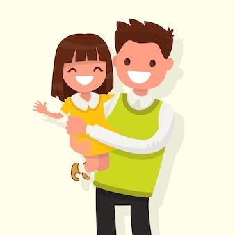 Счастливый папа держит дочь на руках иллюстрации