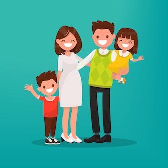 幸せな若い家族の図