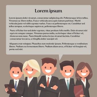スピーチの泡を持つビジネス人々のチーム。