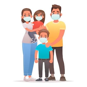 家族が検疫されました。コロナウイルス保護。お父さん、お母さん、息子、娘は医療用マスクを顔につけています