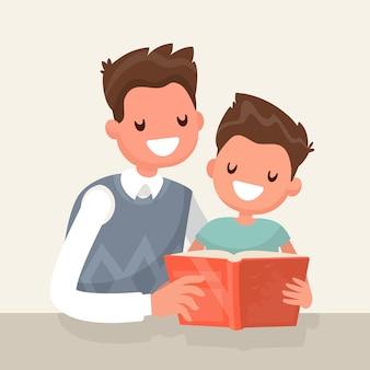 Отец читает книгу своему сыну. иллюстрация