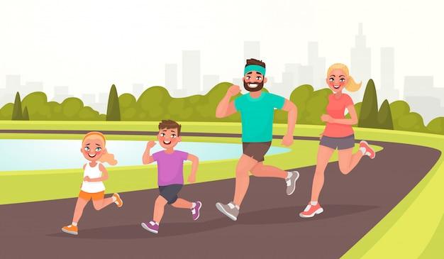 ジョギングで幸せな家族。父、母、娘、息子が公園を駆け回っています。健康的な生活様式