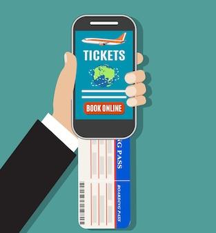 オンラインフライト旅行またはチケットの予約。