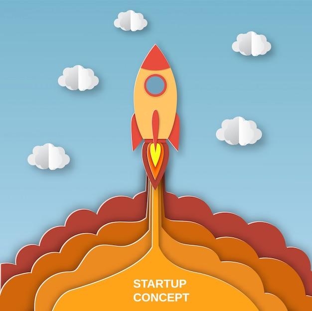 スタートアップビジネスプロジェクトのロケット