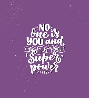 Будь самим надписью слогана. смешная цитата